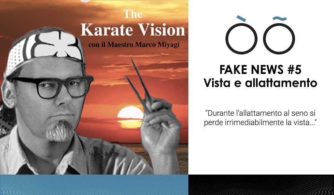 Fake news #5 sulla visione: vista e allattamento